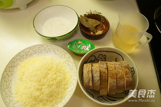 洋葱汤的做法大全
