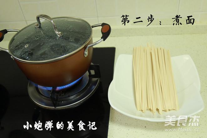 河南鲜汤凉面条怎么煮