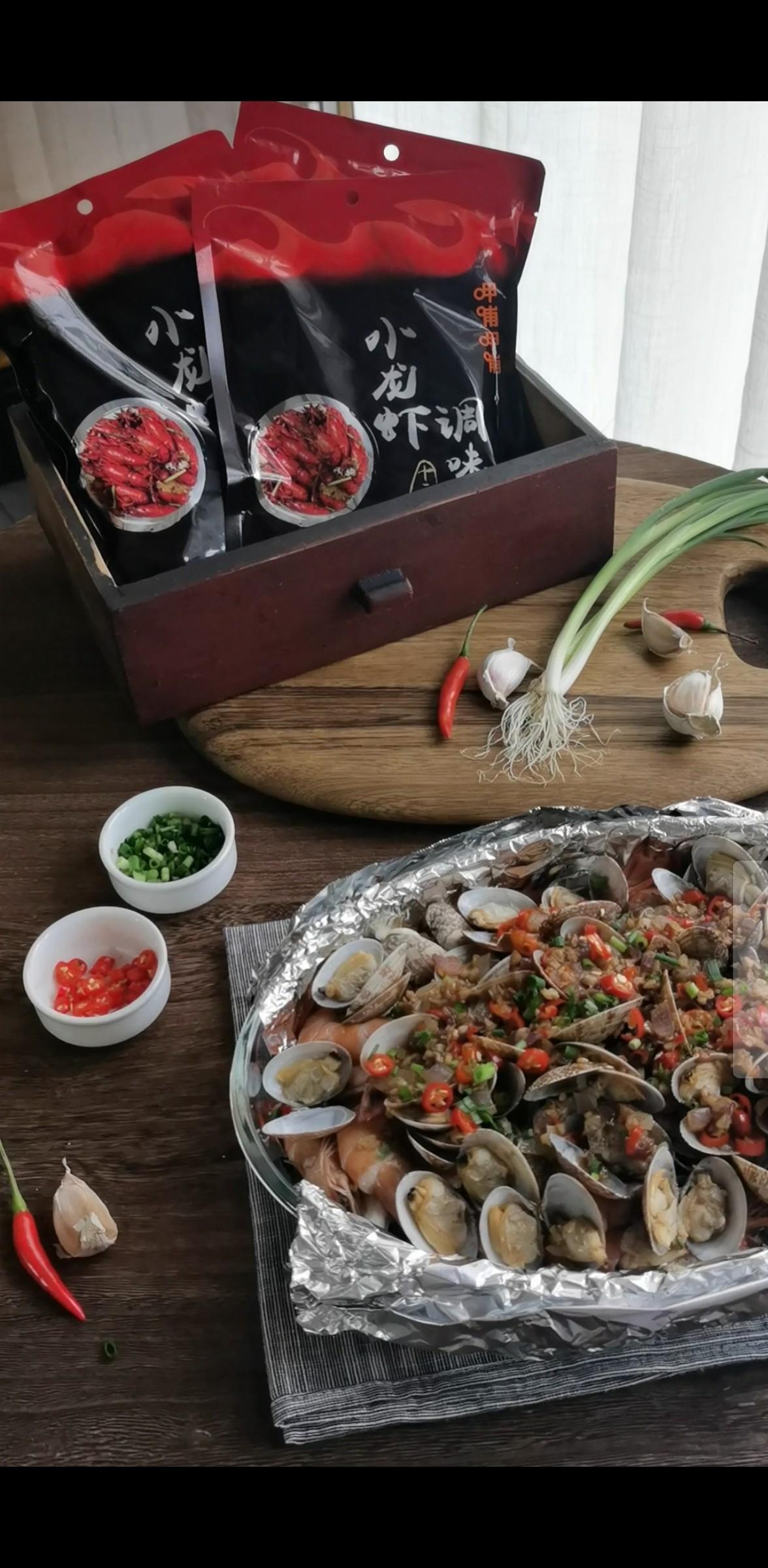 花甲鲜虾焗粉丝成品图