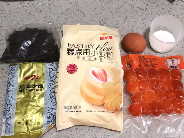 豆沙蛋黄酥的做法大全