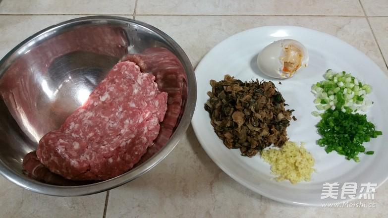 梅菜咸蛋蒸肉饼的做法大全