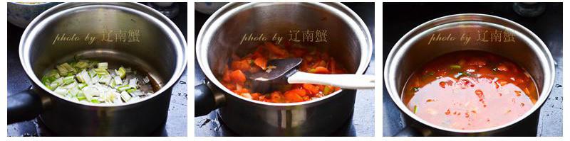 西红柿疙瘩汤的做法图解