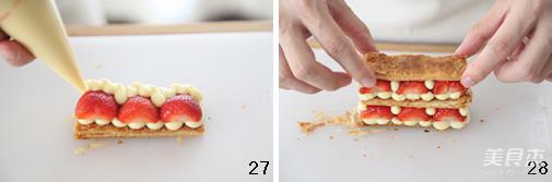 草莓拿破仑酥的步骤
