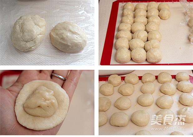 金丝肉松酥饼的做法图解
