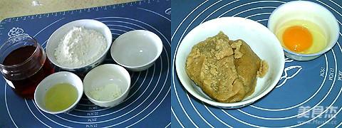 莲蓉月饼的做法大全