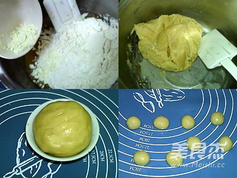 莲蓉月饼的家常做法