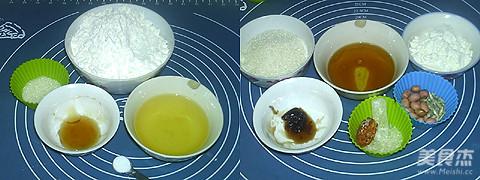 京式自来红月饼的做法大全
