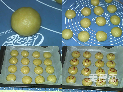 京式自来红月饼怎么做