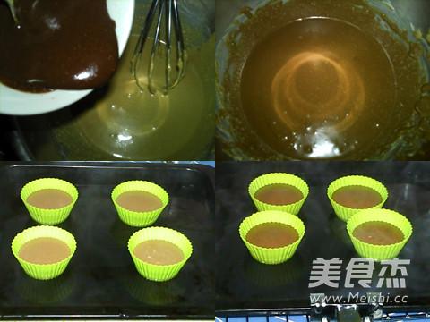 摩卡芝士蛋糕怎么吃