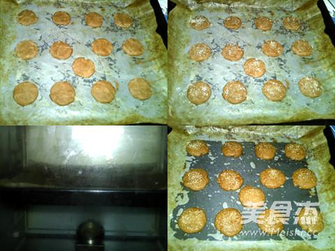砂糖摩卡饼干的简单做法
