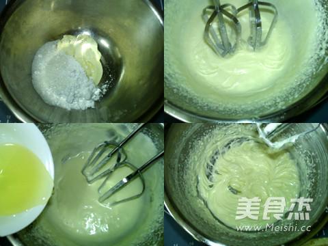 淡奶油曲奇的做法图解