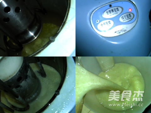 百合薏米绿豆浆的家常做法