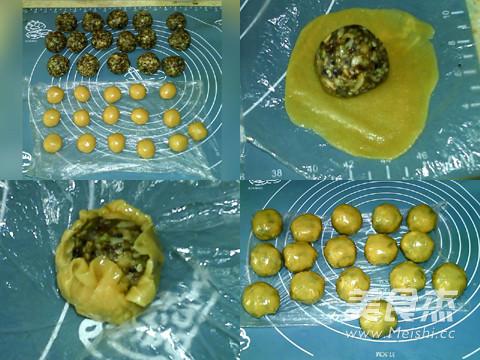 广式冬蓉桂花百果月饼的家常做法