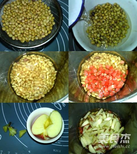 胡萝卜苹果豆浆的做法图解