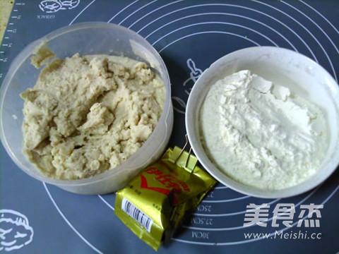 豆渣馒头卷的做法大全