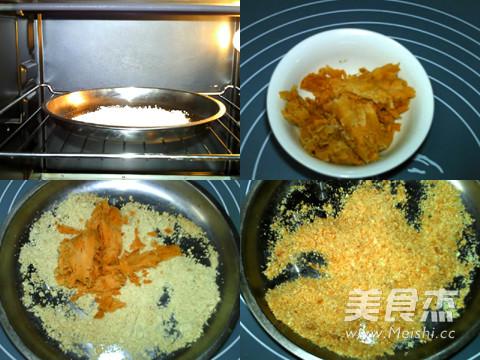 杏仁红糖面包的简单做法