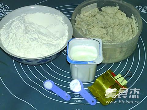 酸奶豆渣方馒头的做法大全