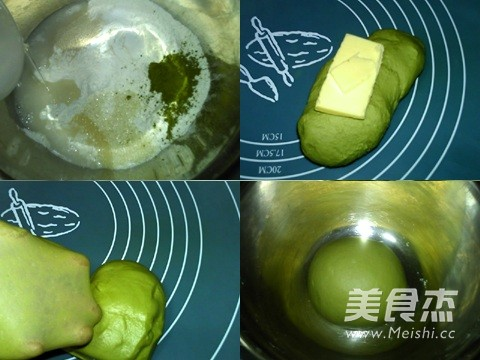 抹茶红豆面包的做法图解