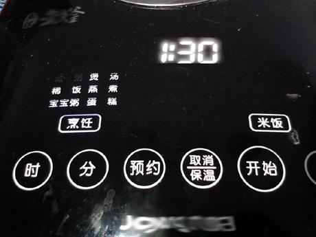 【福气圆满】枣栗桂圆腊八粥的简单做法
