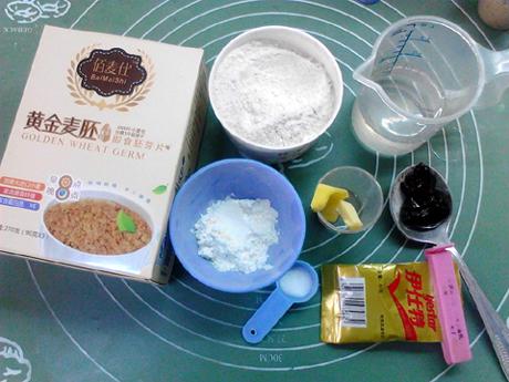 全麦红糖小麦胚芽面包的做法大全