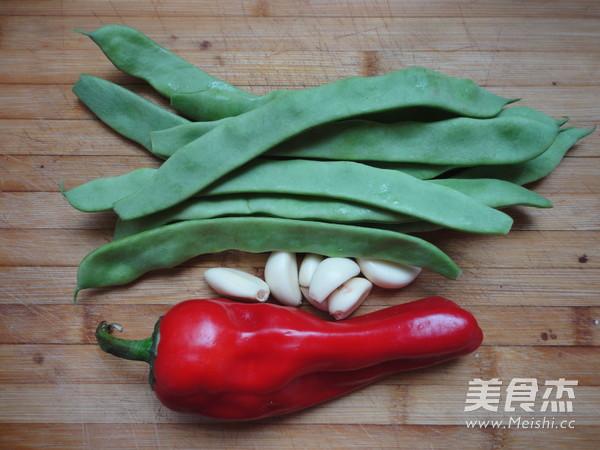 红椒炒芸豆的做法大全