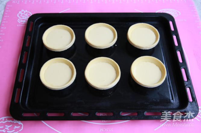 七彩水果蛋挞怎么炒