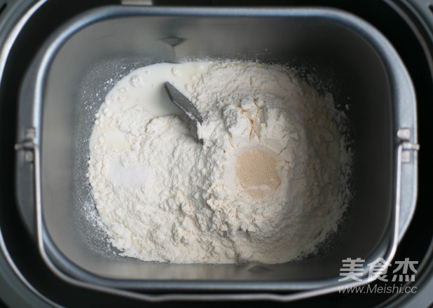 小食趣--椰蓉蜗牛面包的做法图解