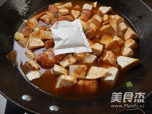 芋头红烧肉怎么煮
