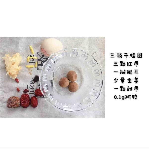 阿胶鸡蛋红枣糖水的做法大全