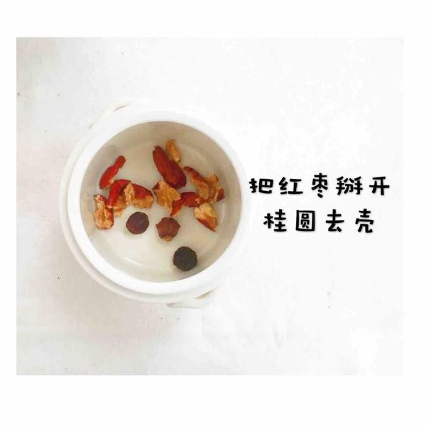 阿胶鸡蛋红枣糖水的家常做法
