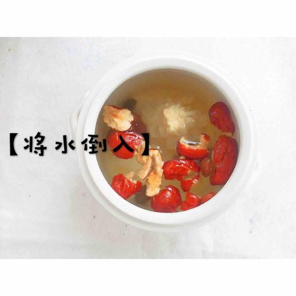 阿胶鸡蛋红枣糖水的简单做法
