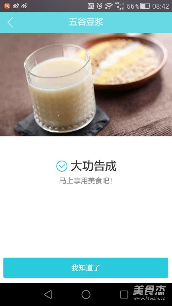 红豆薏米豆浆怎么煸
