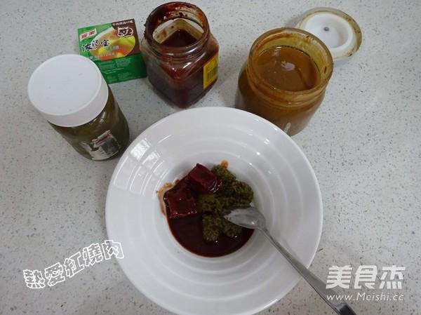 浓汤番茄铜火锅的简单做法