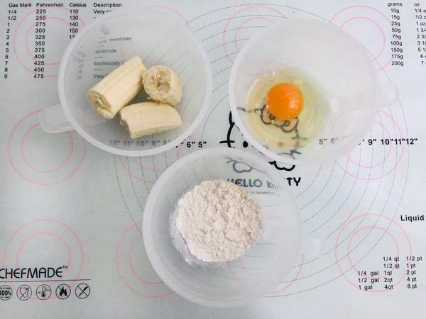 宝宝辅食:香蕉鸡蛋软饼的做法大全