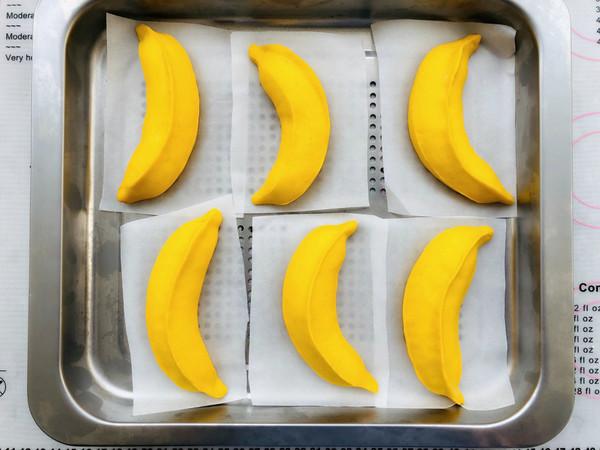 造型香蕉馒头的步骤