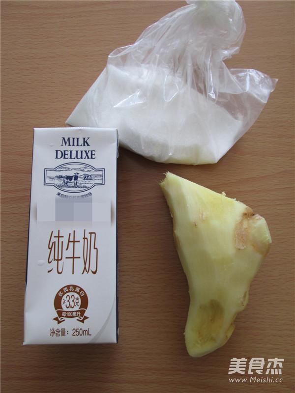 广东姜汁撞奶的步骤