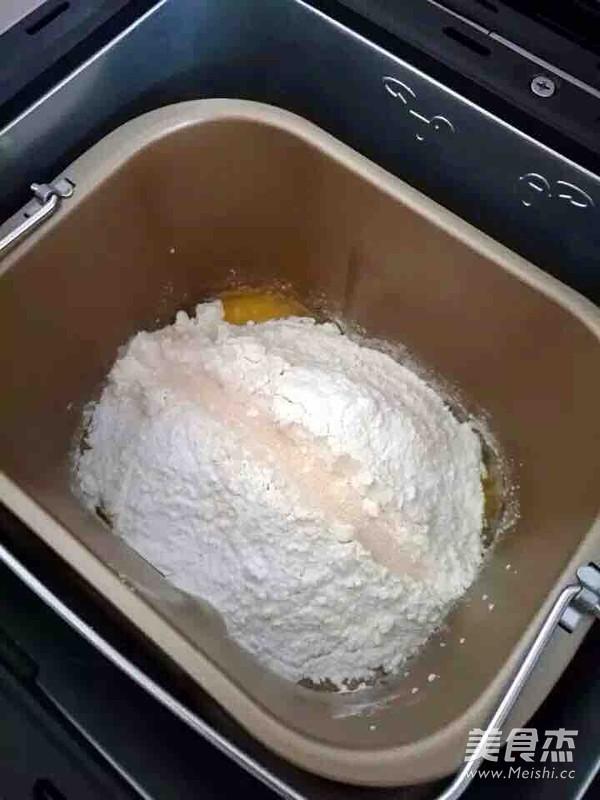 早餐包&香肠面包的步骤