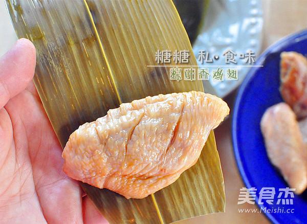 粽叶香鸡翅的简单做法