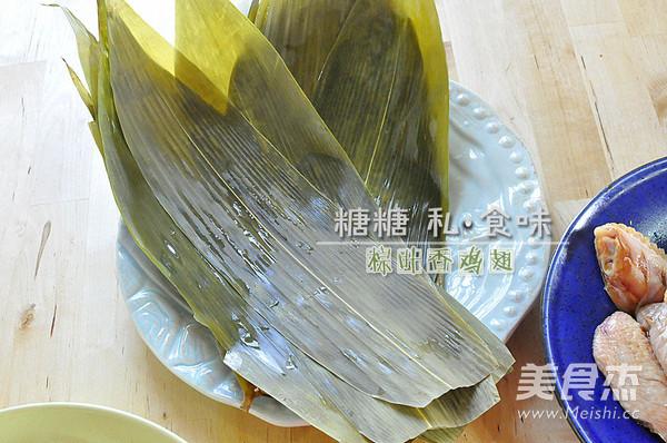 粽叶香鸡翅的家常做法
