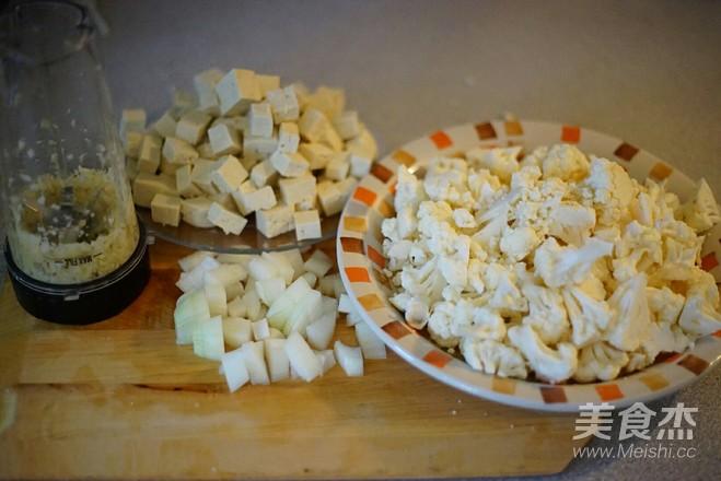 纯素豆腐菜花印度口味的简单做法