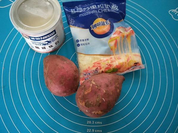 芝士焗红薯的步骤