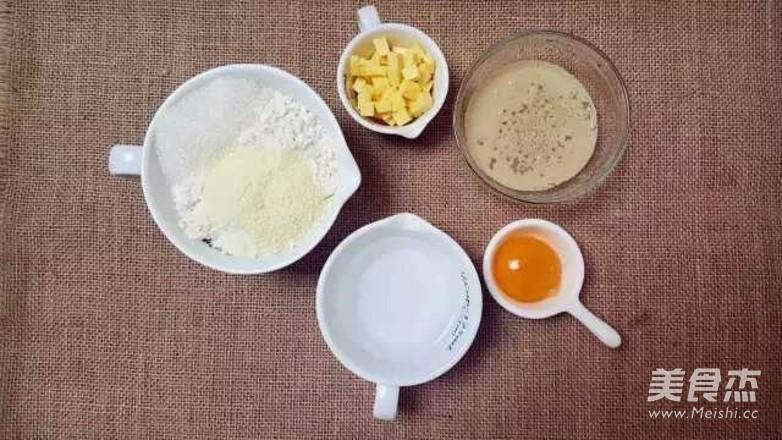娃和大人的活力早餐吃点啥?香气扑鼻的黄油面包卷!的步骤