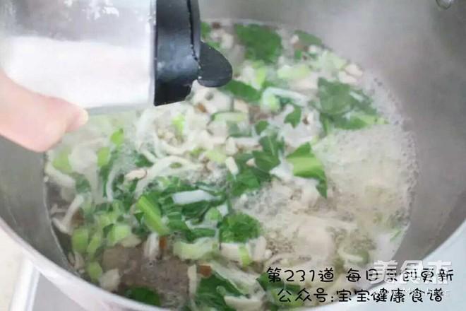 菌菇排骨汤面怎么煮