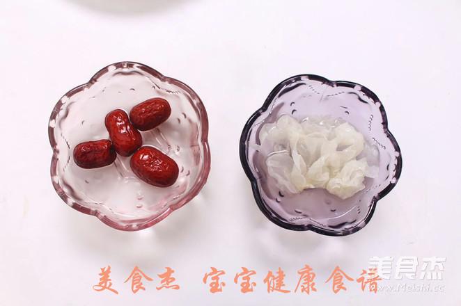 红枣银耳雪梨粥 宝宝健康食谱的做法图解