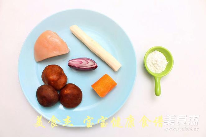 香菇胡萝卜鸡肉丸子  宝宝健康食谱的做法大全