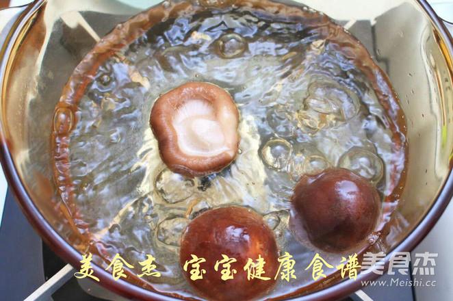 香菇胡萝卜鸡肉丸子  宝宝健康食谱的家常做法