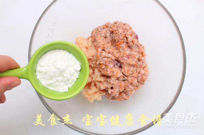 香菇胡萝卜鸡肉丸子  宝宝健康食谱怎么做