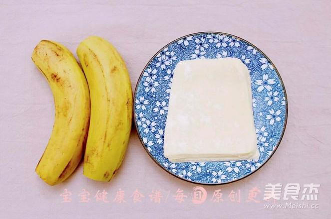 香蕉派  宝宝健康食谱的做法大全