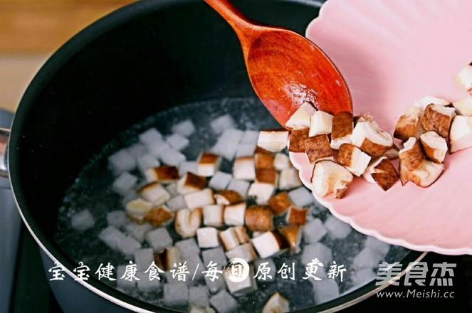 香菇萝卜炖牛腩  宝宝健康食谱怎么做