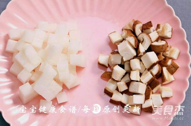 香菇萝卜炖牛腩  宝宝健康食谱的简单做法